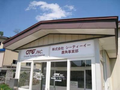 動画エキストラ!!