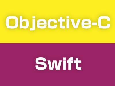 [Objective-C,Swift]iOSでデータベースを使う方法