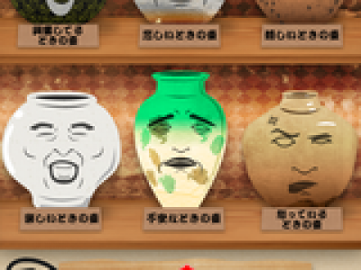 【自社アプリ紹介】シュールな笑いが好きな人にピッタリのアプリ!