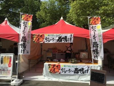 33kitchen「瀬戸田レモンのジューシー唐揚げ」のぼり旗・横断幕