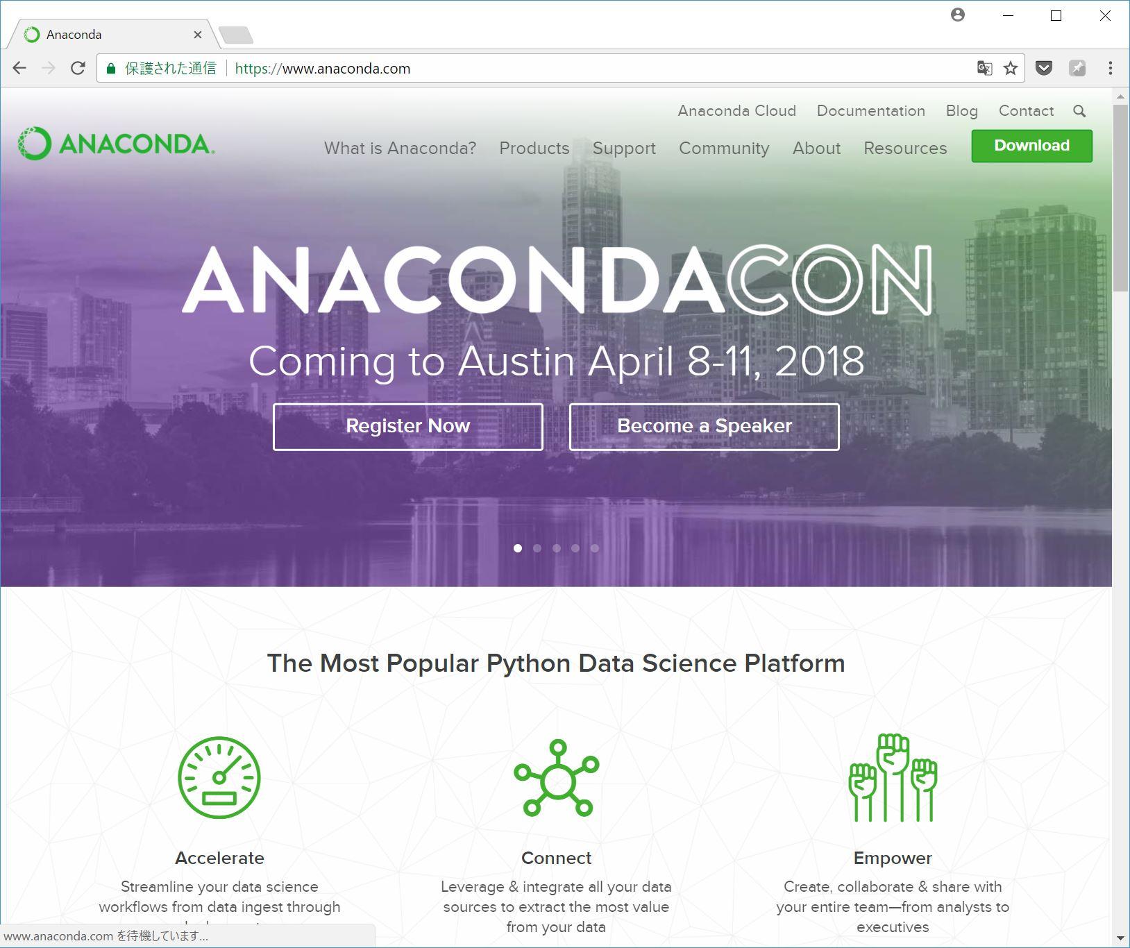 ANACONDAサイト