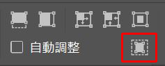 InDesign コントロールバー