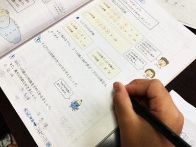 UDデジタル教科書体について