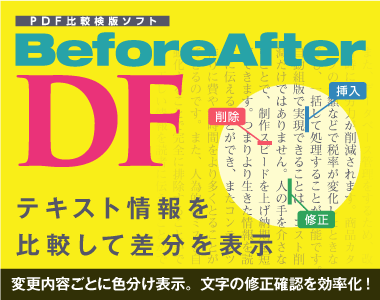 before_after_df