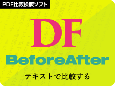 BeforeAfterに新モデルが仲間入り!